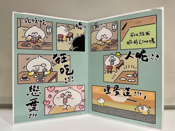 七月半專輯 x 吃到飽阿飽 (8)