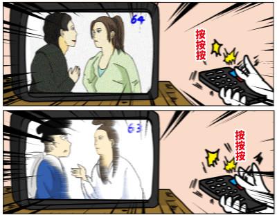 倩女幽魂 (10)