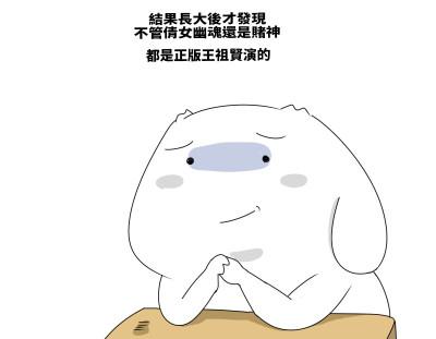 倩女幽魂 (17)