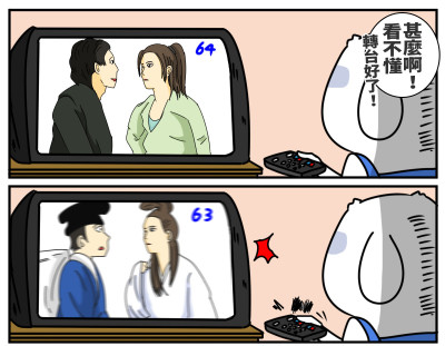 倩女幽魂 (2)