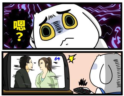 倩女幽魂 (3)