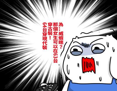 倩女幽魂 (4)
