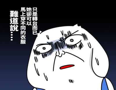 倩女幽魂 (5)