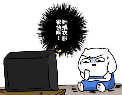 倩女幽魂 (6)