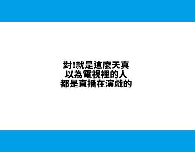 倩女幽魂 (7)