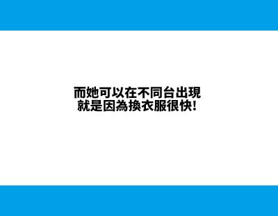 倩女幽魂 (8)
