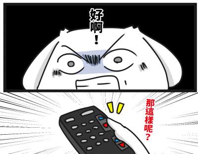 倩女幽魂 (9)