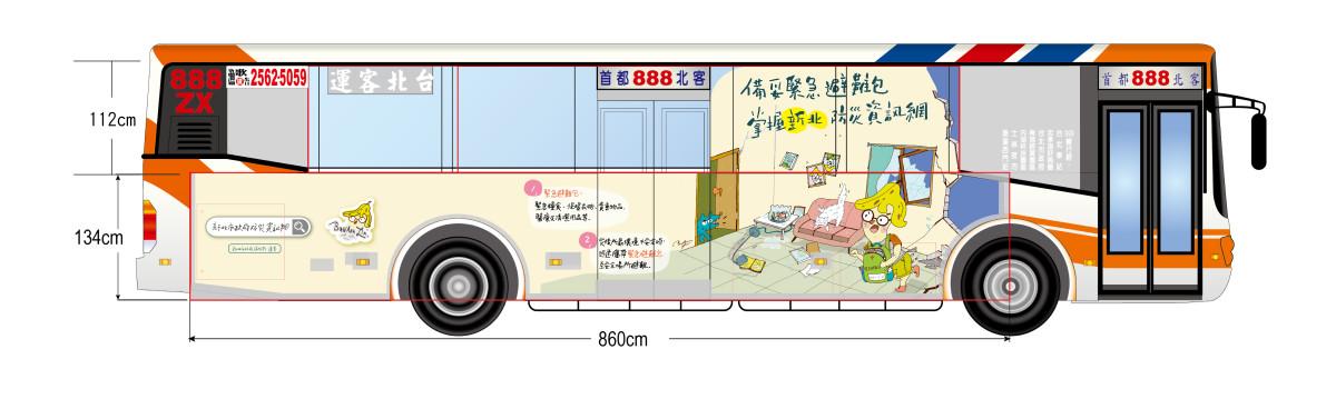 公車車體_台北x2-01