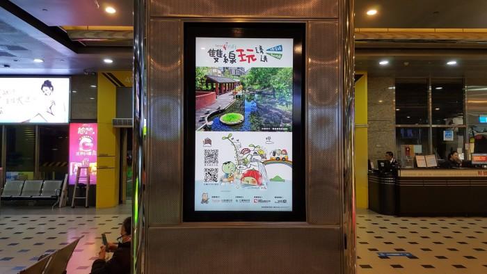 台北轉運站電視牆_171103_0003