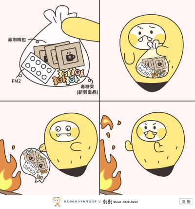 完稿_刺刺