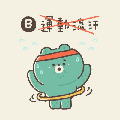 完稿_小黃間03_B