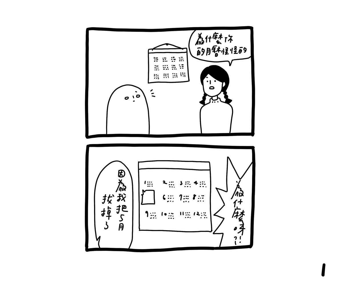 完稿_魚_疫情影響延長1