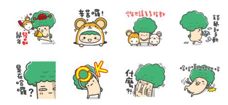 樹寶貼圖 - 複製 (2)