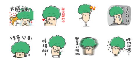 樹寶貼圖 - 複製