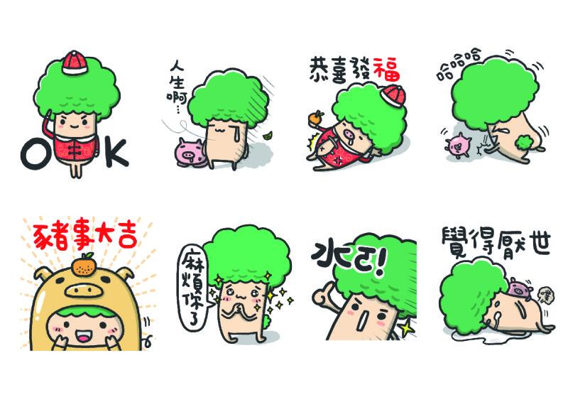 樹寶貼圖2-01