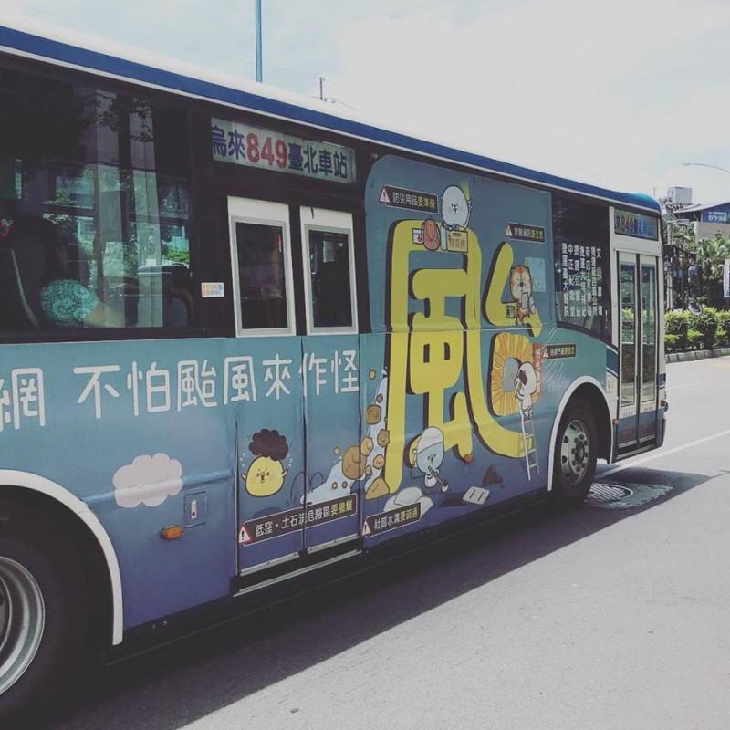熊秋葵公車