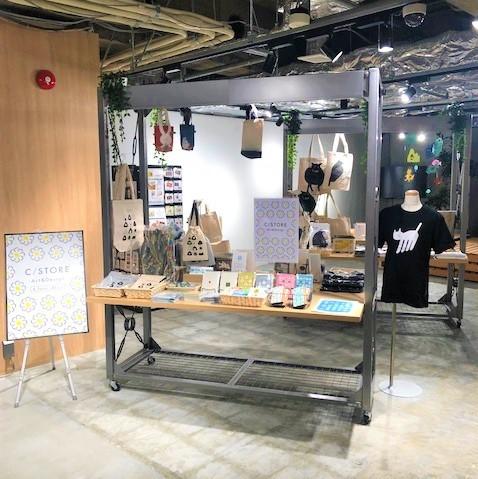 福岡蔦屋書店1