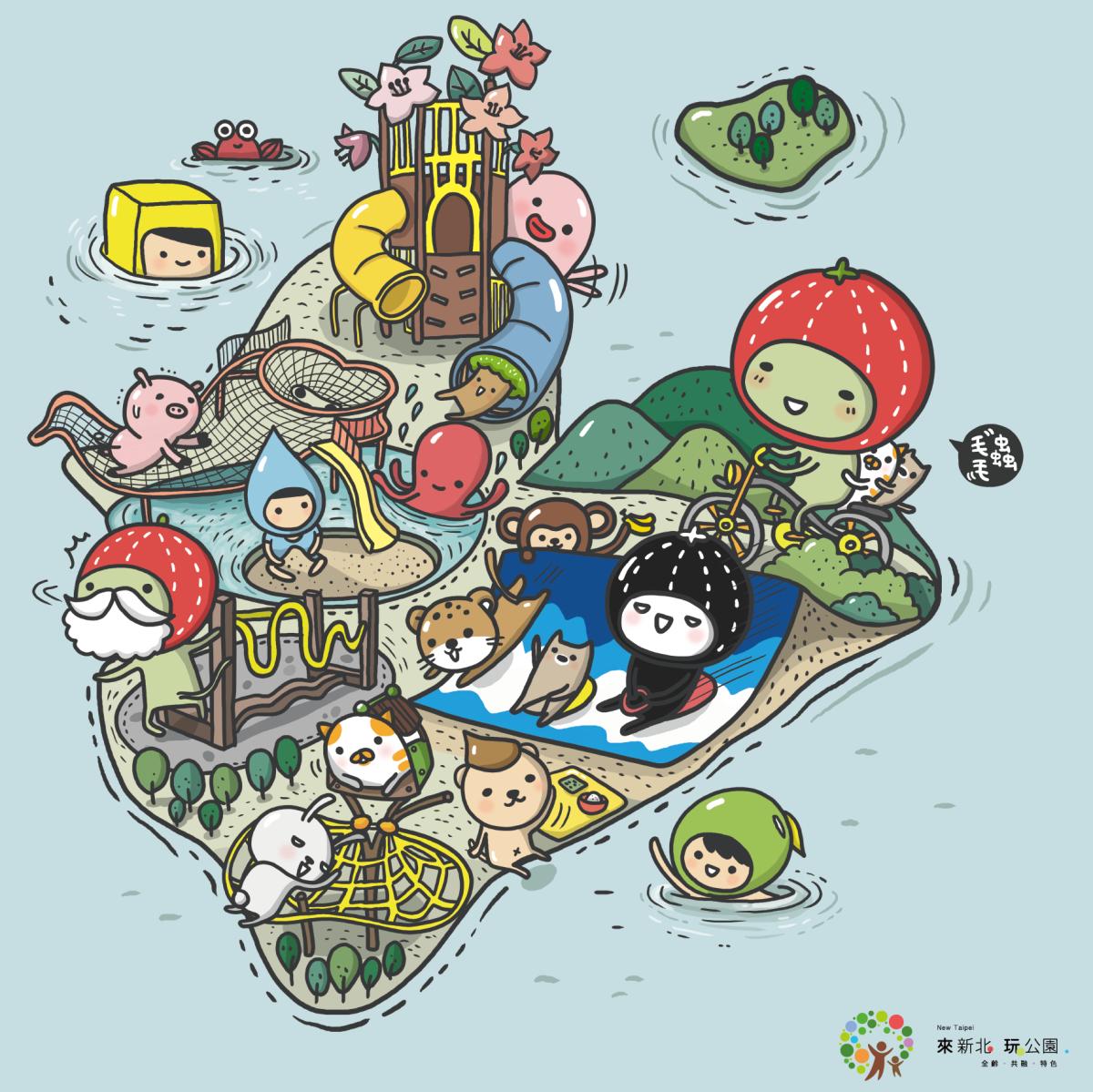 第一篇_地圖_加logo-01