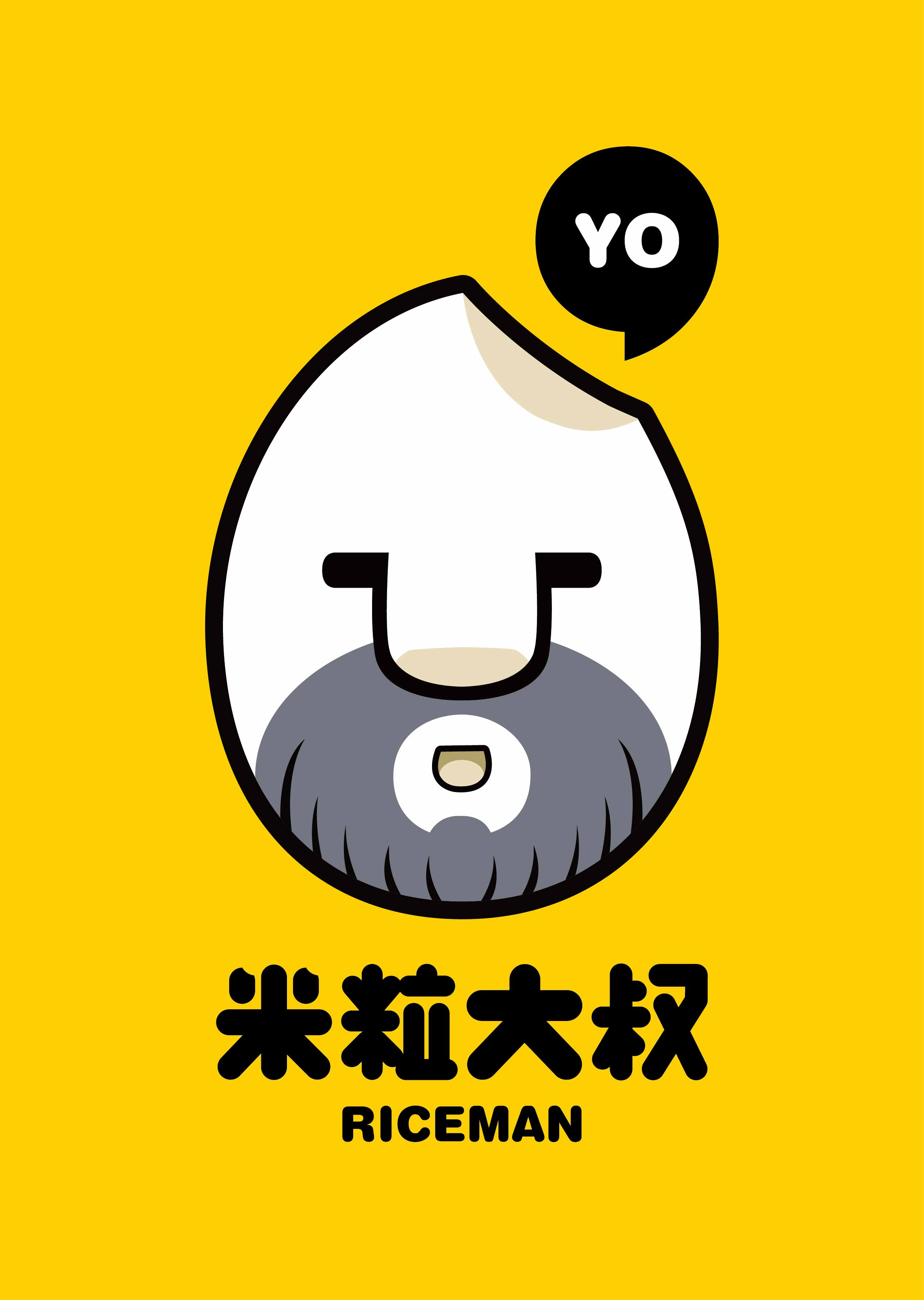 米粒大叔0129 DM(解外框)-02