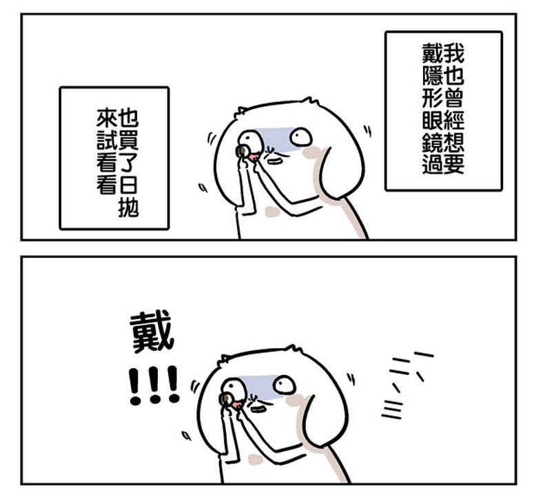 美若康_0811