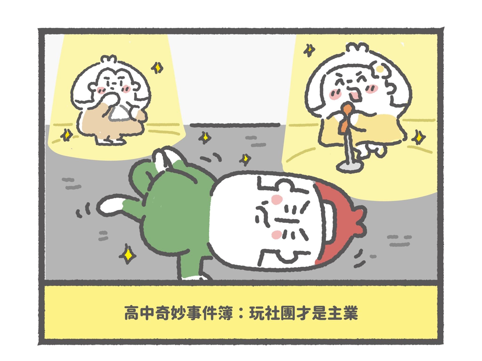 阿Q桶麵完稿01