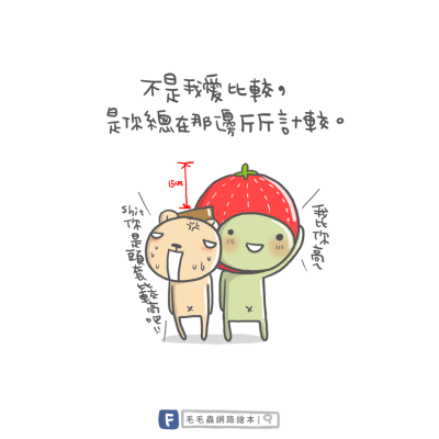 fb20150512_mao
