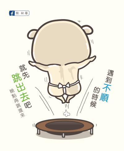 fb20150513_bear