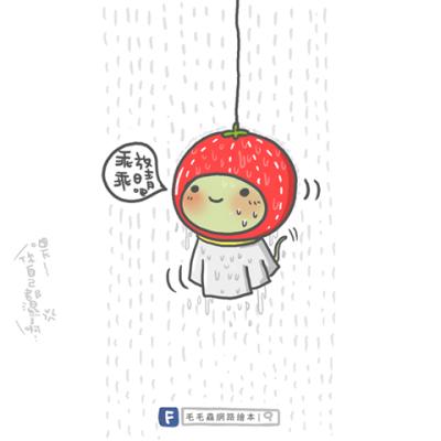 2016.3.24_不要再下雨了