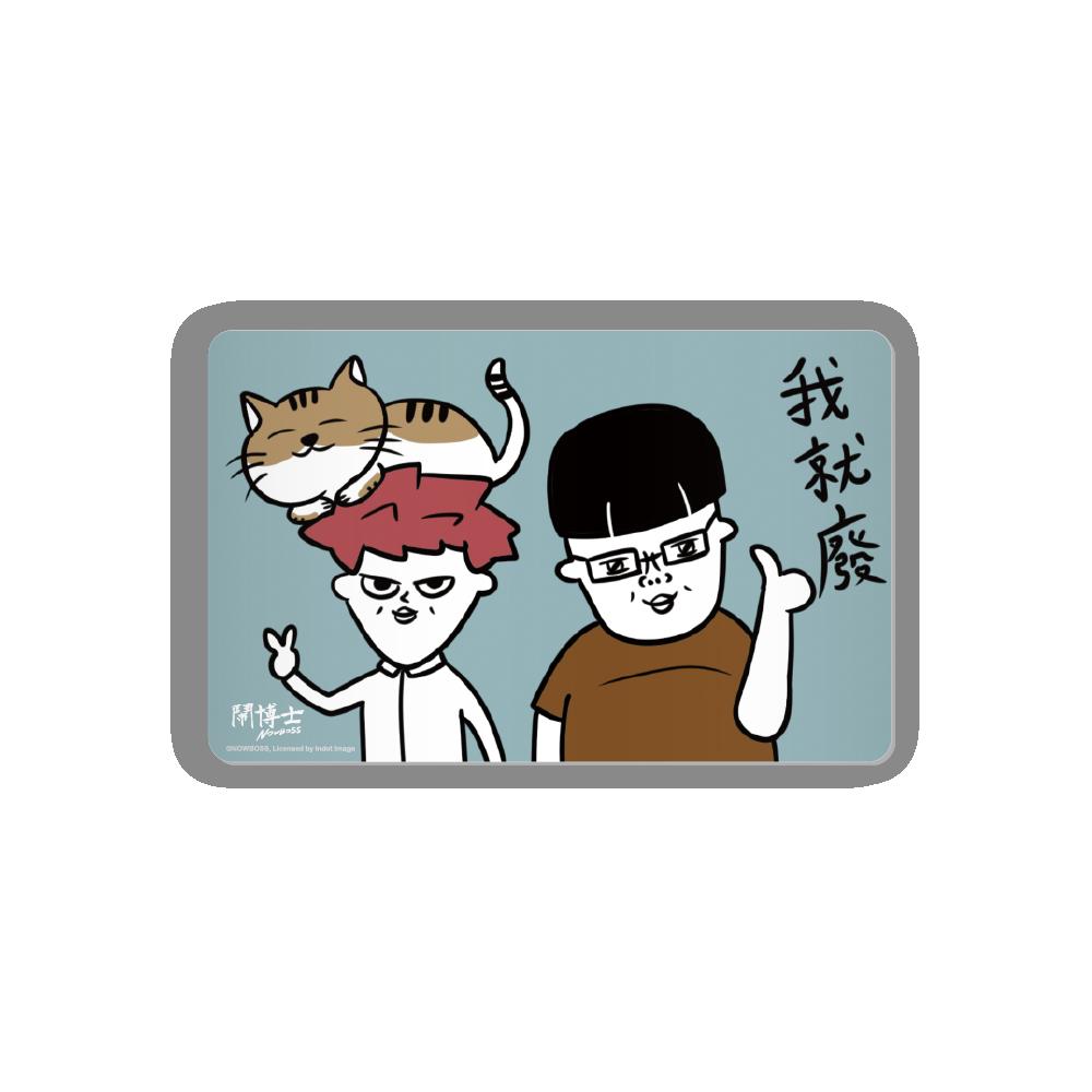 210408-文博展現場販售庫存商品單圖區(81-100)-11