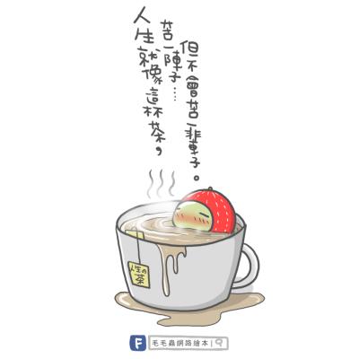 fb20150507_mao