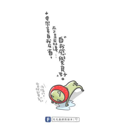 fb20150520_mao