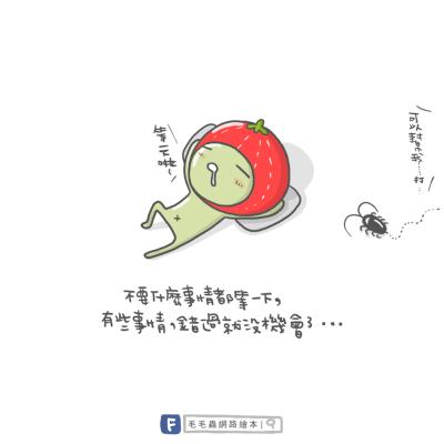 fb20150527_mao