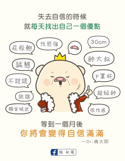 fb20150531_bear