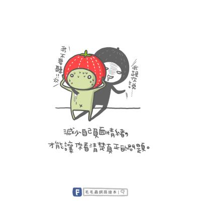 fb20150601_mao
