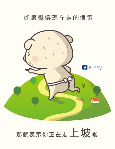 fb20150609_bear
