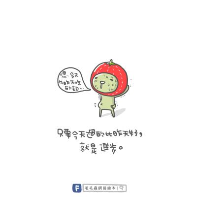fb20150615_mao