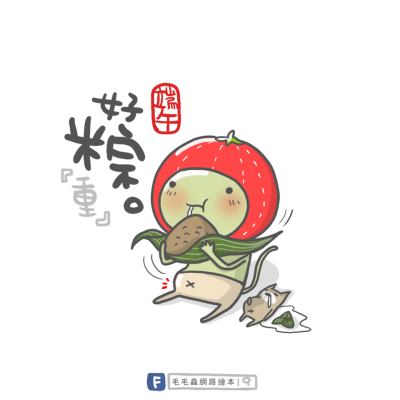 fb20150619_mao