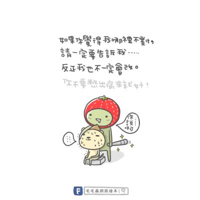 fb20150622_mao