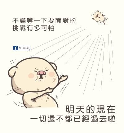 fb20150629_bear