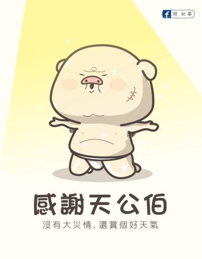 fb20150711_bear
