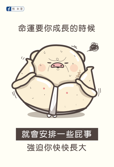 fb20150714_bear