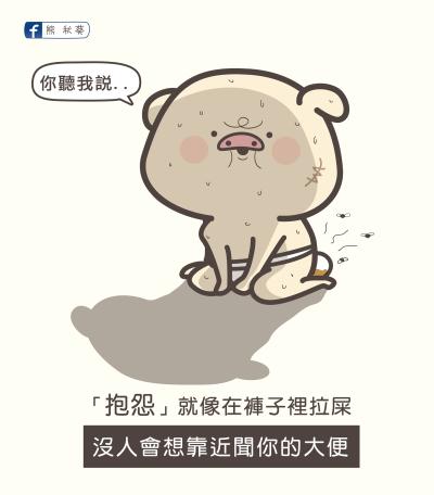 fb20150718_bear