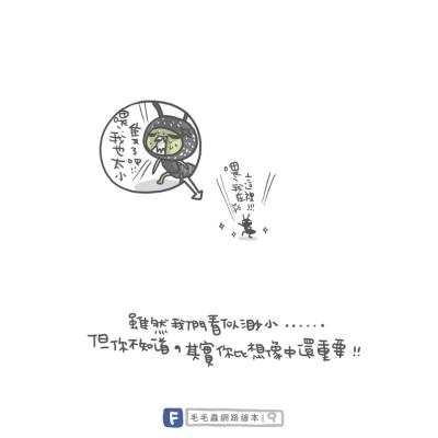 fb20150720_mao