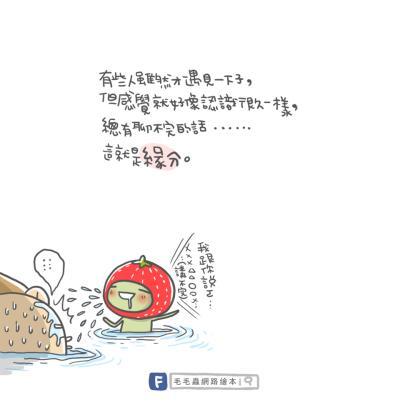 fb20150722_mao