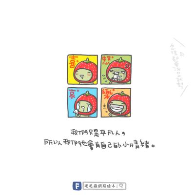 fb20150727_mao