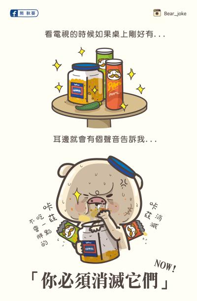 fb20150728_bear