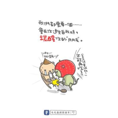 fb20150729_mao