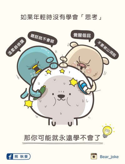 fb20150731_bear
