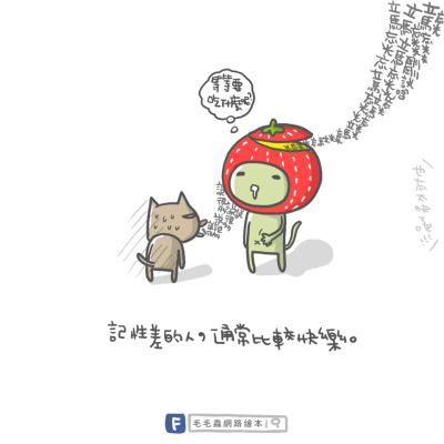 fb20150731_mao