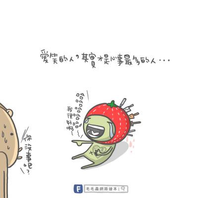 fb20150805_mao